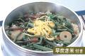 [即席] 山菜釜めし(釜飯・炊き込みご飯の素・早炊き米)