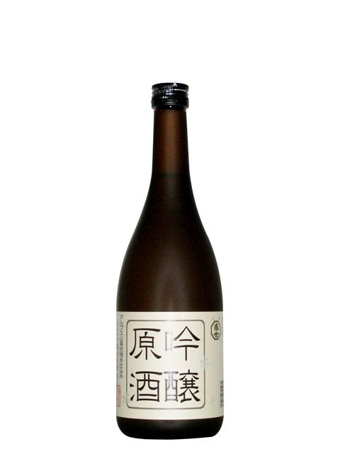吟醸原酒720ml