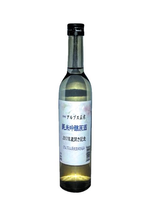 第22回蔵開き記念酒純米吟醸原酒500ml