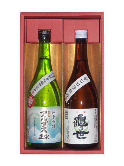 燗酒コンテストW金賞受賞セット