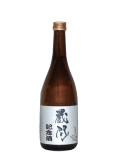 第22回蔵開き記念酒720ml
