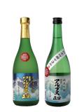 W金賞純米プレミアムセット