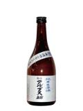 純米生原酒720ml