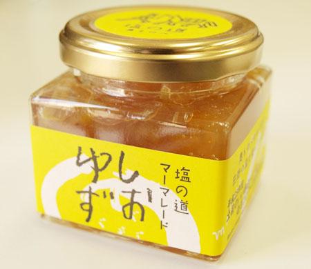 しおゆず〜塩の道マーマレード〜