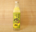 柚子果汁〜果汁100%無塩の柚子酢〜