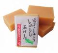 手作り石鹸〜梅、鹿、猪、濁酒〜
