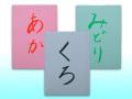 水筆用紙3種