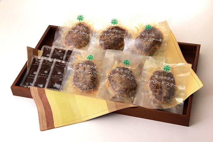 【Q28】オリジナルハンバーグステーキセット6袋入(冷凍)