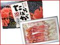 【冷凍】タラバ足(ハーフシェルカット・800g)