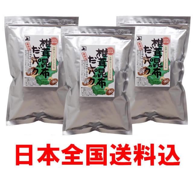【送料込】椎茸昆布だしパック20P×3袋【レターパック便】