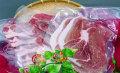 【パイナップルポークアグープレミアム】焼き肉用200g 3点セット 2〜3人前