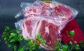 【パイナップルポークアグープレミアム】焼き肉用400g 3点セット 4〜5人前【送料無料】