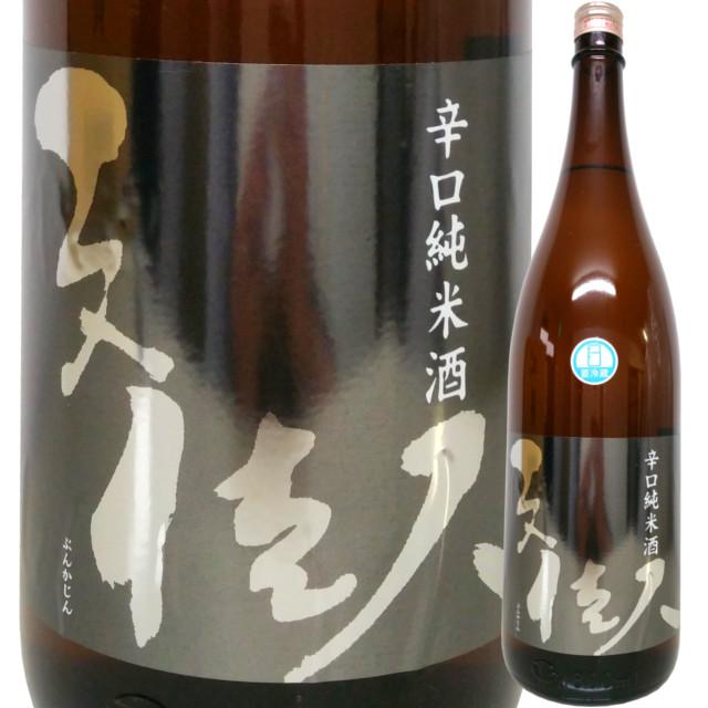文佳人 辛口純米酒 1800ml