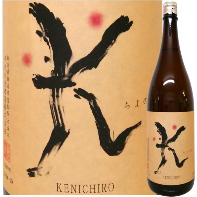 純米吟醸 KENICHIRO 720ml