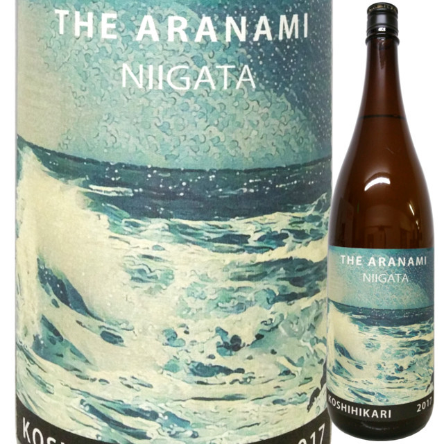 THE ARANAMI 1800ml
