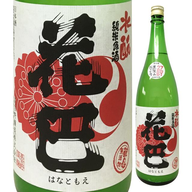 花巴 水もと直汲みにごり 純米無濾過生原酒 (酵母無添加) 1800ml