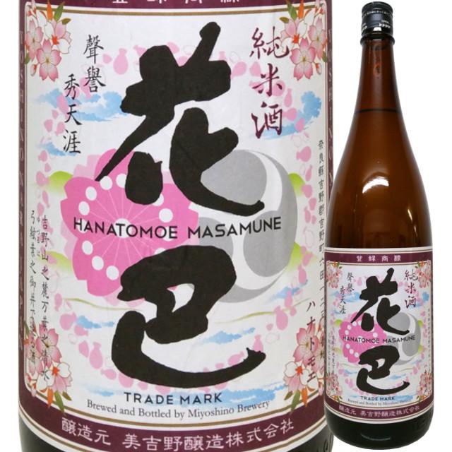 花巴 純米 燗好み 1800ml