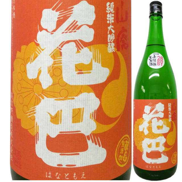 花巴 山廃仕込み純米大吟醸無濾過生原酒 (酵母無添加) 1800ml