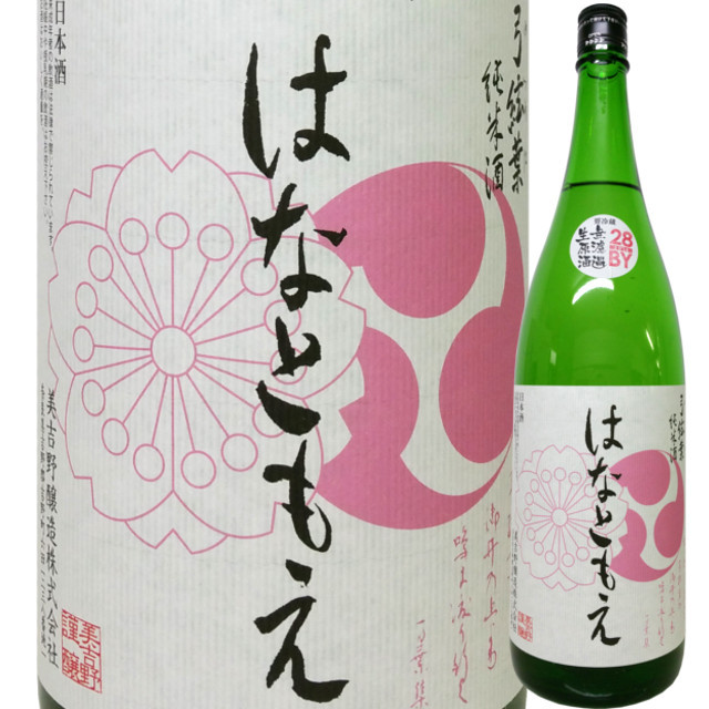 はなともえ 弓絃葉(ゆずりは) 純米生原酒 1800ml
