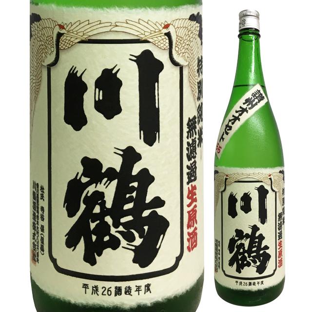 川鶴 特別純米無濾過生原酒 讃州オオセト55 1800ml