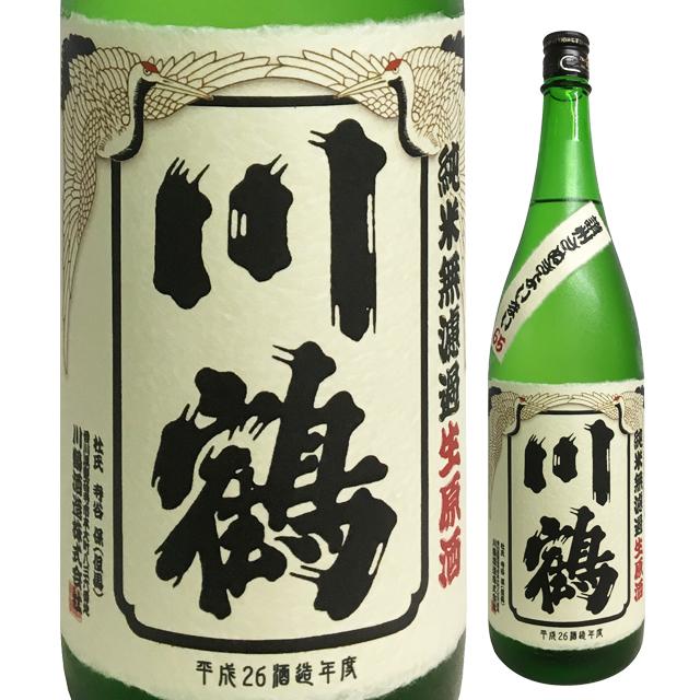 川鶴 純米無濾過生原酒 讃州さぬきよいまい65 1800ml