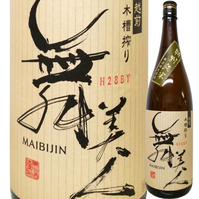 舞美人 特別純米無濾過生原酒 ハナエチゼン 1800ml