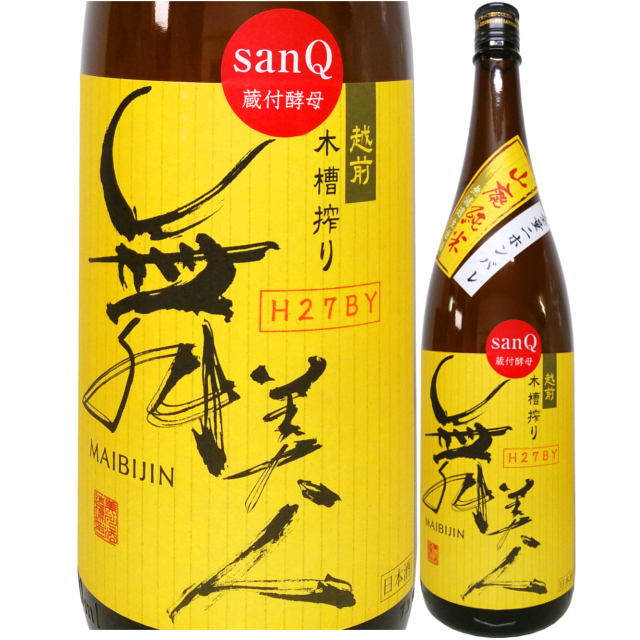 sanQ 舞美人 山廃純米無濾過生原酒 全量ニホンバレ 1800ml
