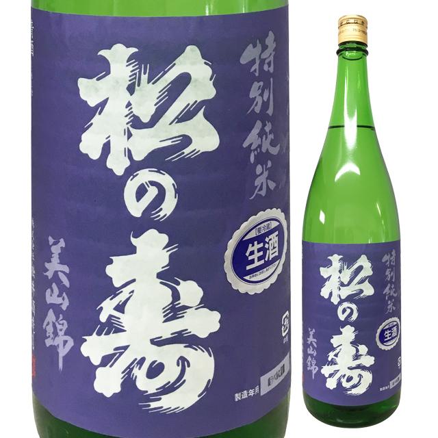 松の寿 特別純米生酒 美山錦 1800ml