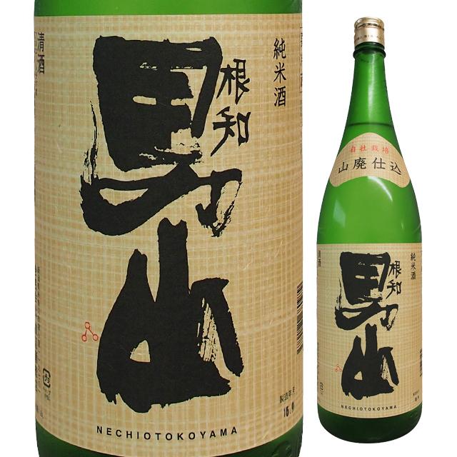 根知男山 山廃仕込 純米酒 1800ml