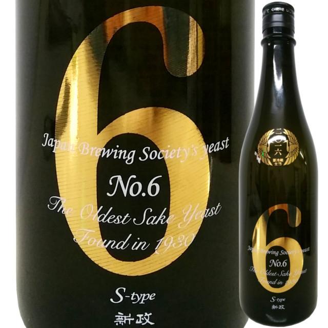 新政 No.6 S-type (純米生原酒) 740ml