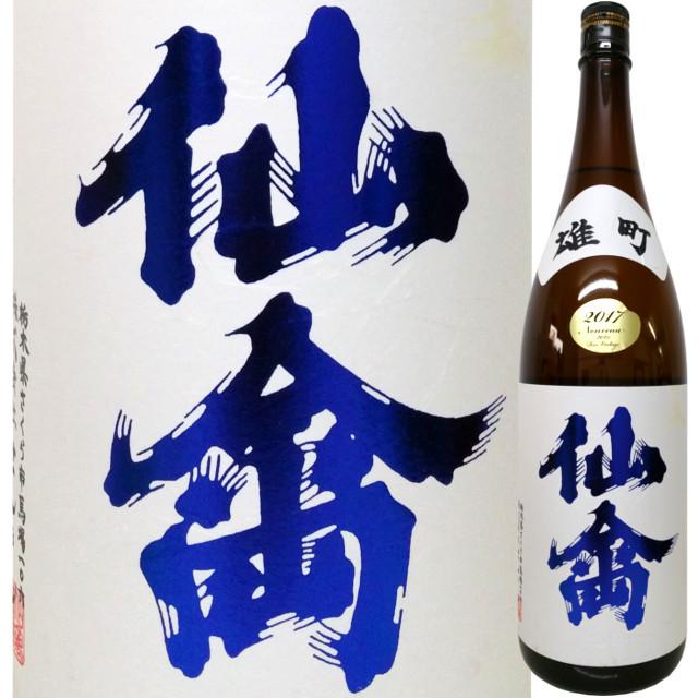 クラシック仙禽 (雄町) 無ろ過原酒・瓶囲い瓶火入れ 1800ml
