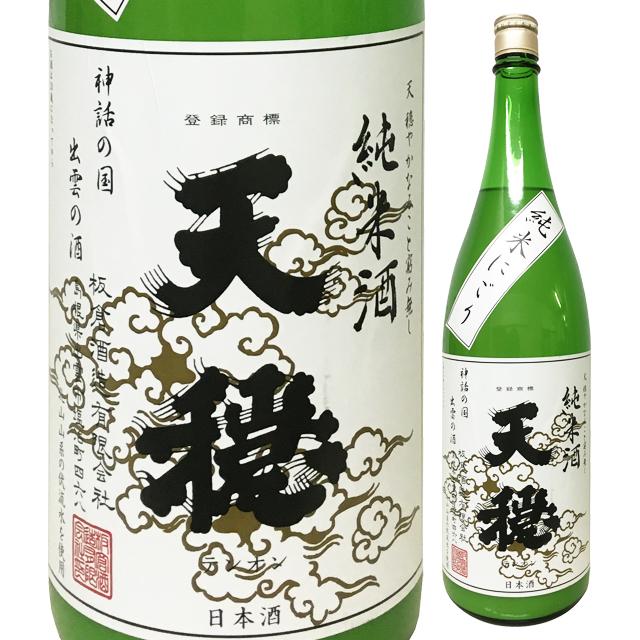 天穏 純米にごり酒 五百万石 1800ml