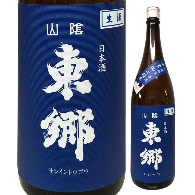 (青ラベル:辛口) 山陰東郷 きもと純米生原酒 玉栄 28BY  1800ml