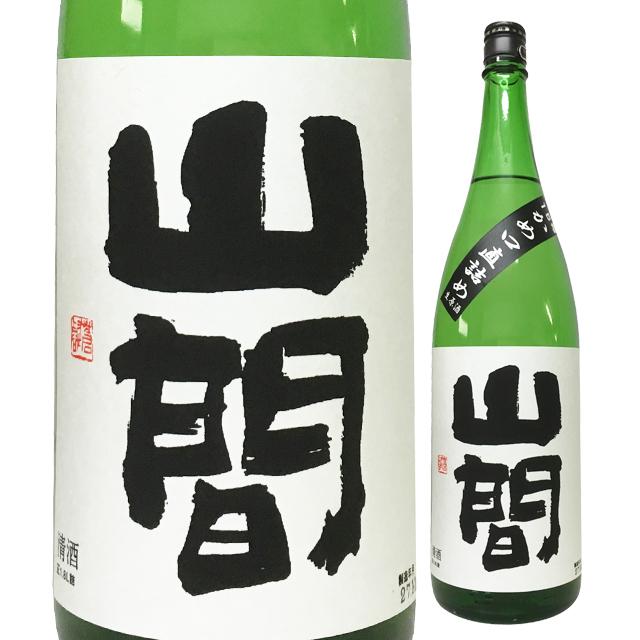 山間 仕込み15号 純米大吟醸かめ口直詰め生原酒 1800ml