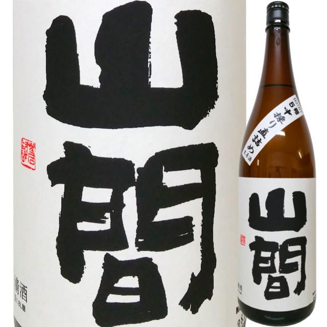 山間 仕込み5号 特別純米中採り直詰め生原酒 1800ml