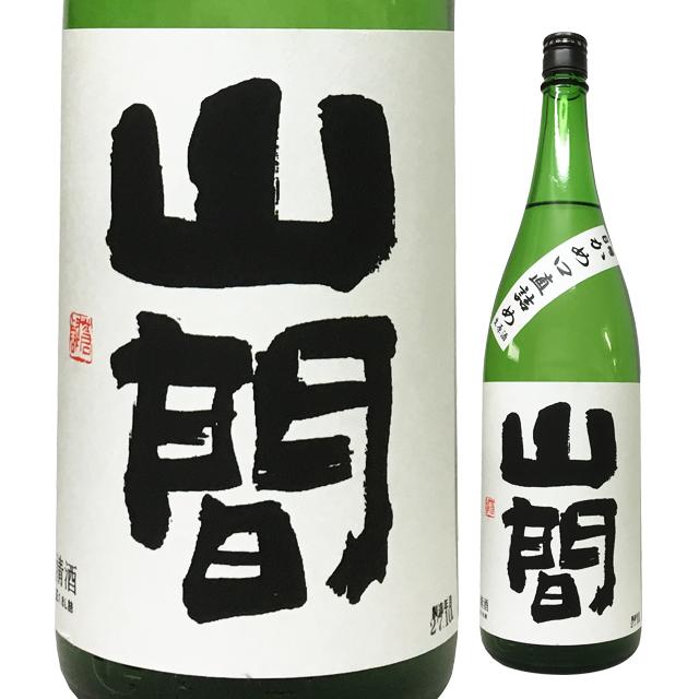 山間 仕込み6号 純米吟醸かめ口直詰め生原酒 1800ml