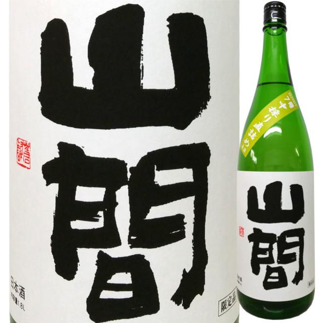 山間 純米吟醸 仕込み7号 中採り直詰め原酒 五百万石 1800ml