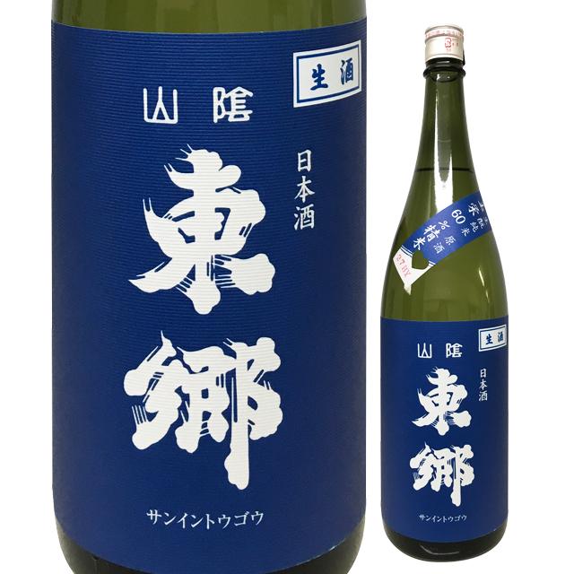 (青ラベル:甘口) 山陰東郷 きもと純米生原酒 玉栄 28BY  1800ml