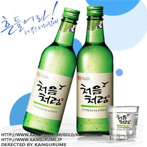 チョウムチョロム焼酎360ml■韓国食品■ 0107