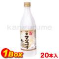 7月25日発送【送料無料】高級石ロース板「30cm」■韓国食品■ 2035