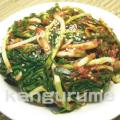 ◆冷蔵◆自家製ネギ葉キムチ300g■韓国食品■ 0220