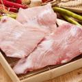 ▲冷凍▼豚トロ1kg■韓国食品■0481