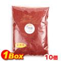「信」天日干し唐辛子「キムチ用」1kg×10個【1BOX】■韓国食品■0501-1