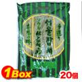 「ソウル」春雨500g×20個【1BOX】■韓国食品■ 0926-1