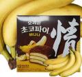 バナナチョコパイ 12個入り ■韓国食品■ 1798