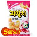ジャガルチ お菓子【5個SET】■韓国食品■ 1809-1
