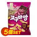 コグマカン「さつま芋スナック」 【5個SET】■韓国食品■ 1812-1