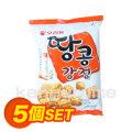 タンコンカンジョン お菓子【5個SET】■韓国食品■ 1816-1