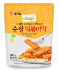 (冷蔵)『宗家』純米トッポギ500g■韓国食品■ 1965