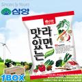 美味しいラーメン【1BOX】40個入り■韓国食品■ 2446-1